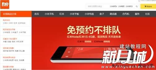 小米官网 红米note 红米1S 4G版红米note