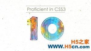 十天精通CSS3