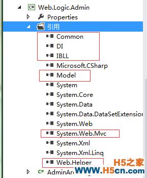 26、ASP.NET MVC入门到精通--后台管理区域及分离、Js压缩、css、jquery扩展0