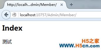 26、ASP.NET MVC入门到精通--后台管理区域及分离、Js压缩、css、jquery扩展1