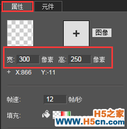 Mugeda HTML5技术教程:创建新作品